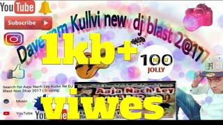 Dave ram Kullvi new song 2017||pahari songs