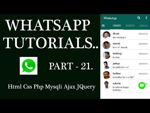 WhatsApp Tutorial Part-21: Profile Information HTML CSS for Android mobile, Tablet and Web. thumbnail