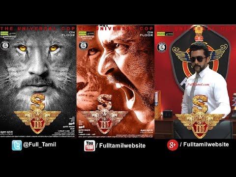 Singam 3 (S3) Official First Look Posters | Tamil | Suriya | FullTamil