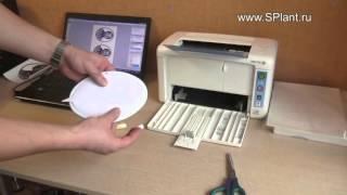Лазерный керамический принтер Xerox 3010, черно-белый