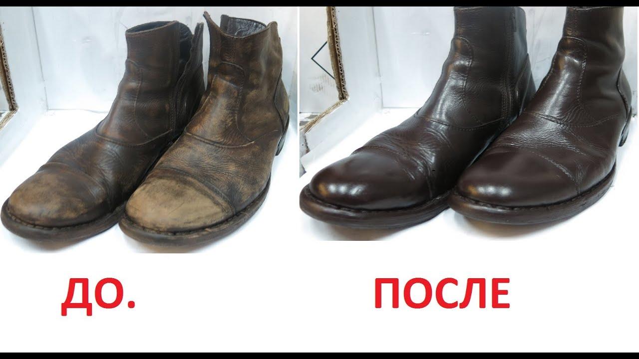 Как уменьшить размер обуви или вторая жизнь 395