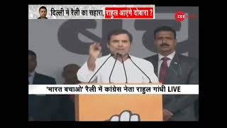 Rahul Gandhi address the party workers in rally