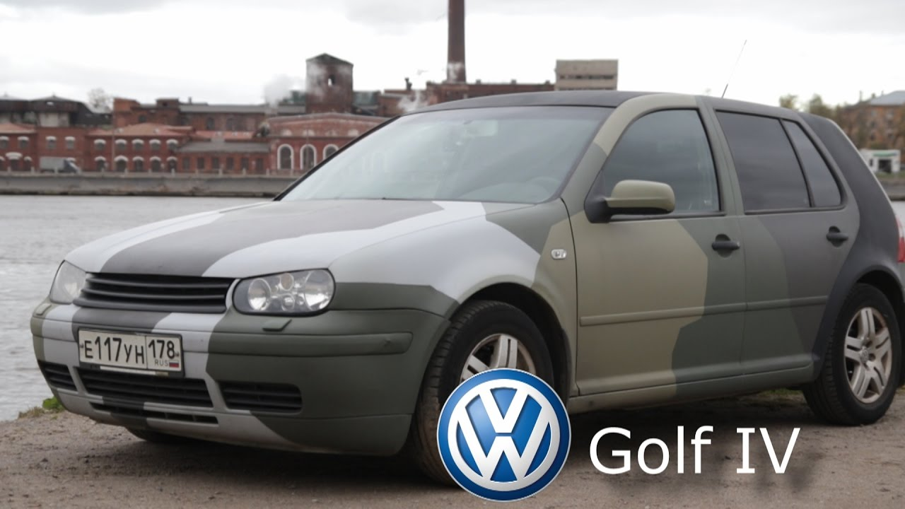 обзор volkswagen golf 4 1.9