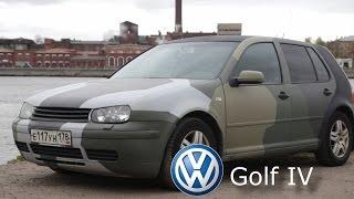 Тест драйв  Volkswagen golf 4 обзор  (фольксваген гольф 4)