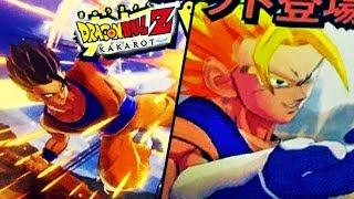 NEW Dragon Ball Z Kakarot - Vegito, Ultimate Gohan, SSJ3 Goku, Kid Buu Gameplay Screenshots