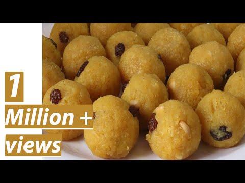 നല്ല നാടൻ ലഡ്ഡു/Laddu Recipe In Malayalam/Laddu Recipe/Easy Laddu Recipe