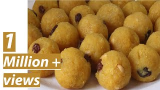 നല്ല നാടൻ ലഡ്ഡു/Laddu Recipe In Malayalam/Laddu Recipe/Easy Laddu Recipe