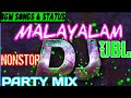 Malayalam DJ Remix NonStop Mix 2020🔥 | Car Music | Party Music 2020 BASS 1 Mix Hindiaz Download