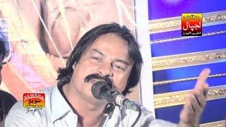 Karo Wagho Lahy Chadeim | Hameed Ansari | Sindhi Songs 2017 | Lajpal Enterprises