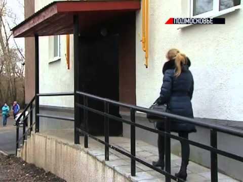 В Зарайске 22 семьи переехали из ветхого жилья