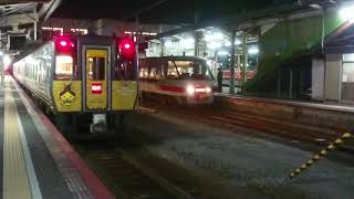 JR西日本 381系『特急 やくも』米子発車