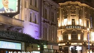 英国政府下抗疫封锁令 伦敦剧院区、苏荷区空空荡荡