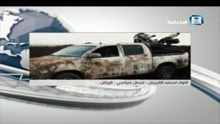 اللواء القبيبان: أكثر من عقد من الزمان والقيادة القطرية تحاول أن تعطي نفسها أكبر من حجمها