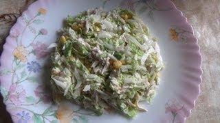 Салат с пекинской капустой, курицей и чесноком.