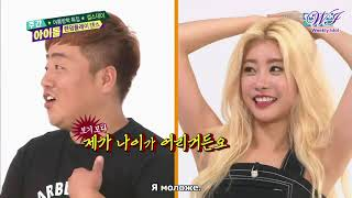 Weekly idol x Girl's day | эп.210 [рус.саб]