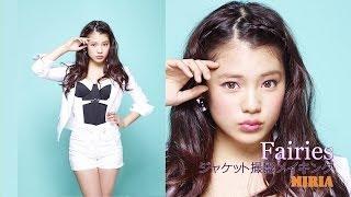 フェアリーズ待望のファーストアルバム『Fairies』 3月26日リリース!! ...