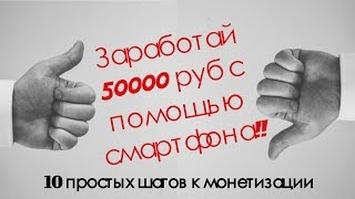 СТОП ЛОХОТРОН! Чат финансовой помощи, заработок 50000 р