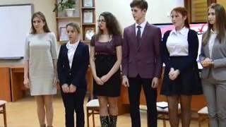Назвали состав админстрации на день дублера, Блокнот Россошь, 13.11.2017