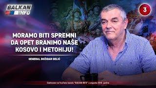 INTERVJU: General Božidar Delić - Moramo biti spremni da opet branimo Kosovo i Metohiju! (2.8.2018)
