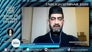Ansarullah UK hold Tabligh Seminar