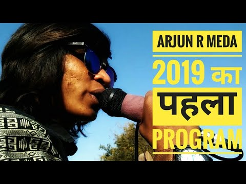 Arjun R Meda First 2019 Program || Thandala || Narmada Studio Group Dahod
