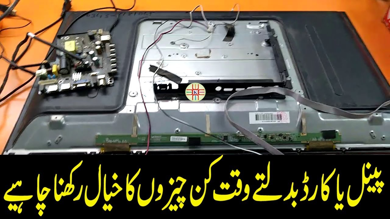 Things to Remember During Panel/Card Replacement of LED TV  The Detail in  Urdu/Hindi