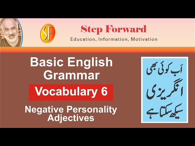 Basic English Grammar | Vocabulary 6 | Negative Personality Adjectives | Urdu Meanings and Sentences