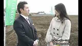 レオガーデン光輝の郷|千葉県の不動産・住宅情報を動画でご紹介|E-LIFE