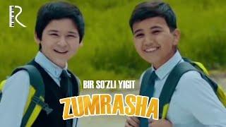 Zumrasha - Bir so'zli yigit | Зумраша - Бир сузли йигит