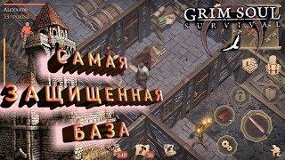 ПРЕВРАЩАЕМ БАЗУ В НЕПРЕСТУПНУЮ КРЕПОСТЬ Grim Soul : Dark Fantasy Survival