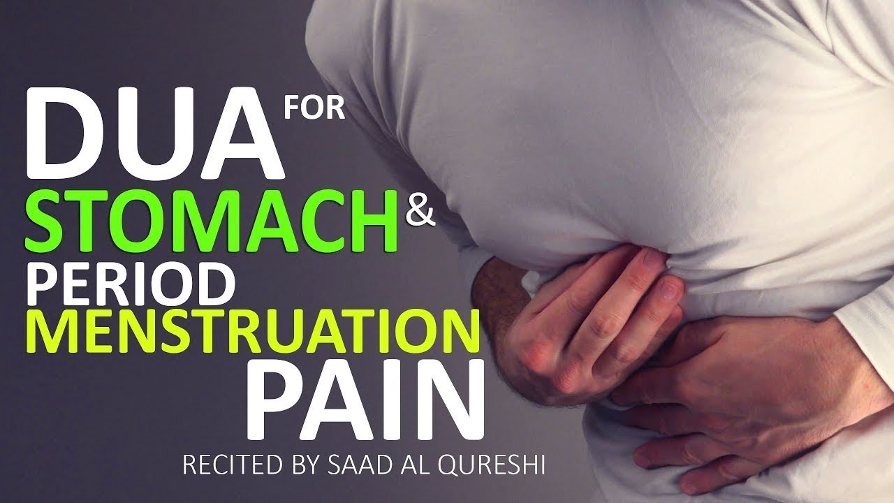 DUA FOR Period Pain & Stomach Cramps ᴴᴰ