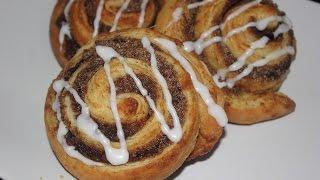 Cinnamon Swirl - Danish Pastry