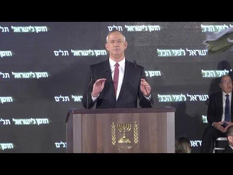 בני גנץ יו'ר 'חוסן לישראל' חושף את הנבחרת שלו בגני התערוכה תל אביב