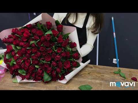 Сборка букета кенийских роз