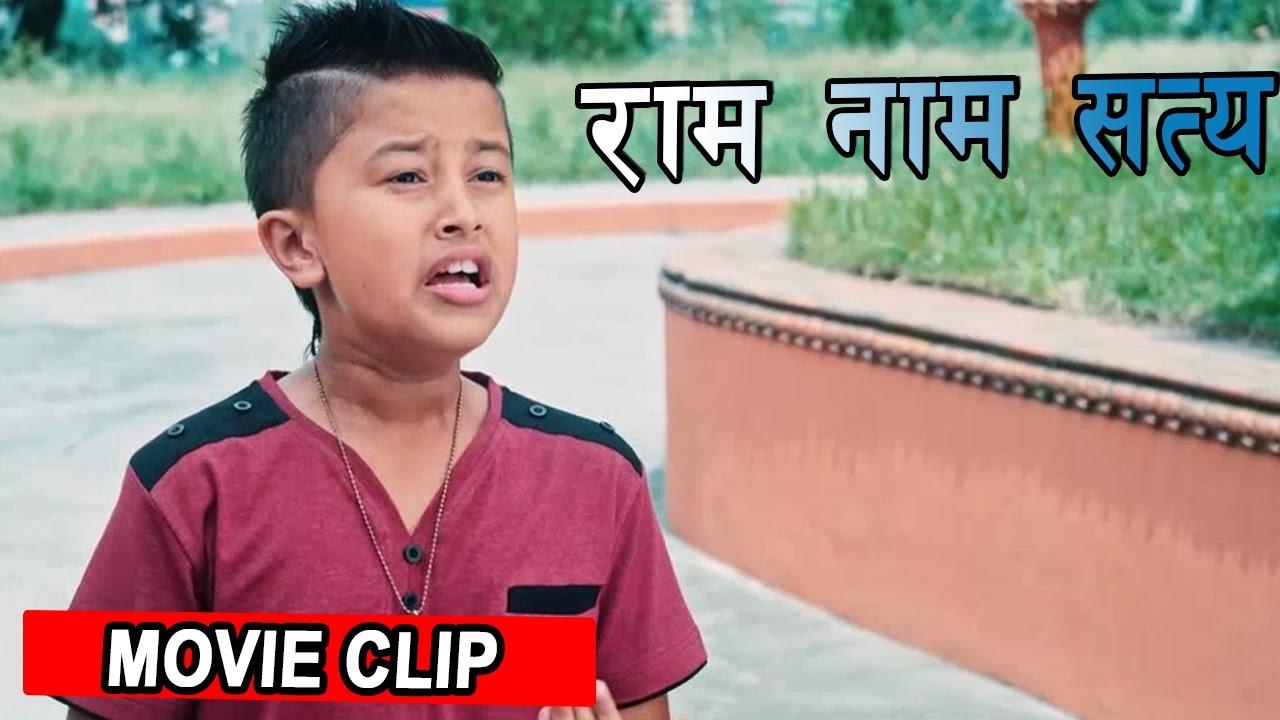 र-म-न-म-सत-य-nepali-movie-clip-nai-nabhannu-la-4-paul-shah-barsha-raut