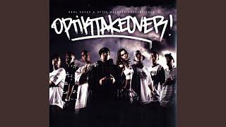 Dani Skit (Feat. Optik Crew)