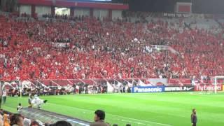 Urawa Reds fans chant