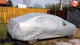 Тент для автомобиля из Aliexpress с доставкой из России