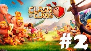 Играем в Clash of Clans - моя первая война кланов первая Победа.