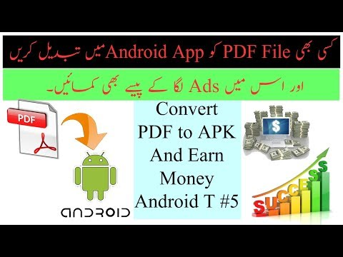 How to Convert PDF File To Android App,Earn Money,Create PDF Viewer In Android Studio/ Tutorial # 5