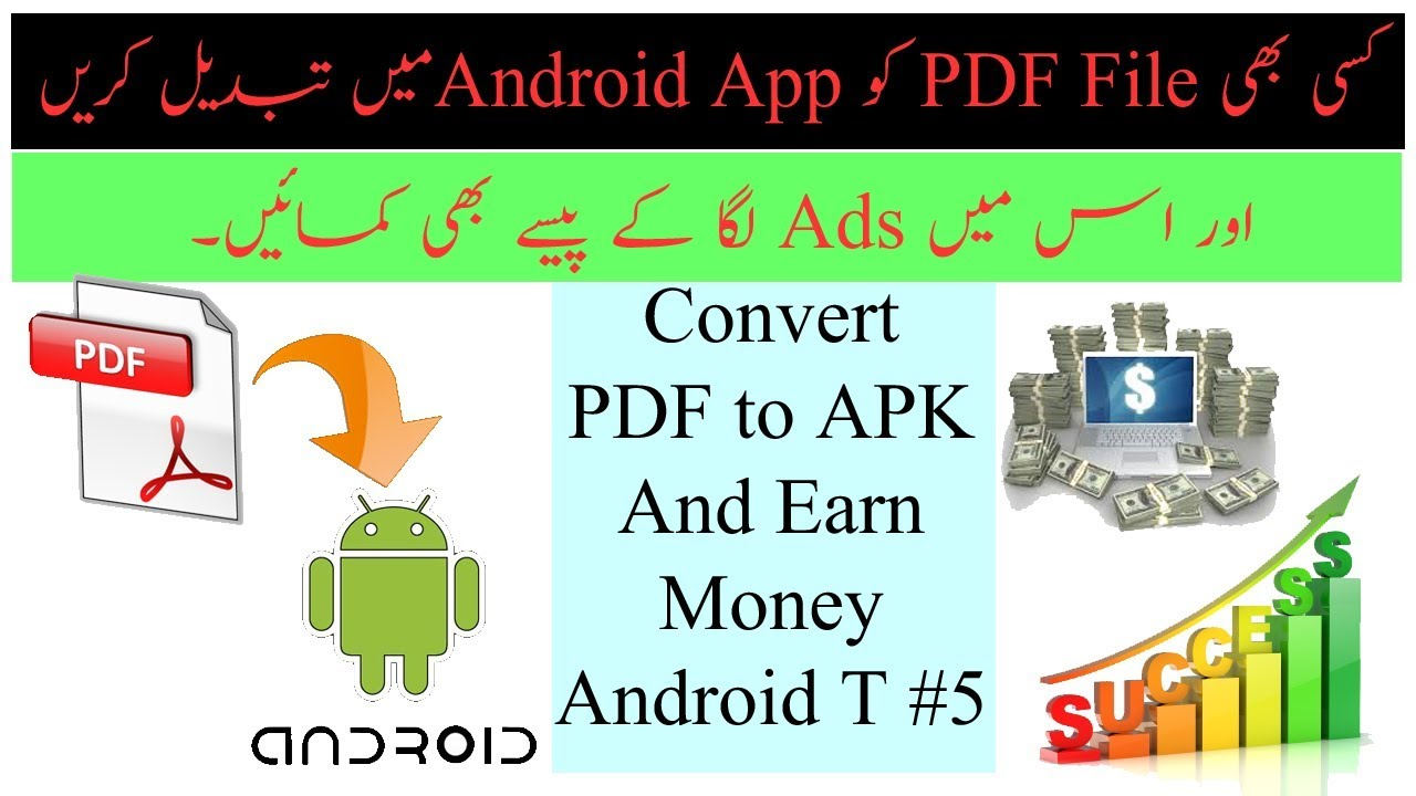set default pdf viewer android