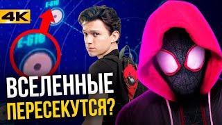 Все о будущем Человека-Паука. Через вселенные - разбор фильма!