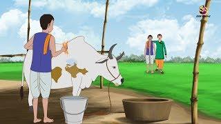 धोखेबाज़ दोस्त - नैतिक कहानियाँ - Hindi Naitik Kahaniya Fairy Tales in Hindi – SSOFTOONS