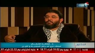 القاهرة والناس | فعاليات مؤتمر
