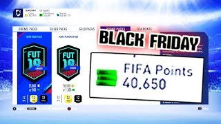 FIFA 19 BLACK FRIDAY - ПАКОВЕ ЗА 40,650 FIFA POINTS - 50K, 100K, 125K - WALKOUTS!