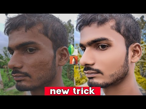 Snapseed Skin Smooth And Glow New Secret Tricks 2021, Clean Face+hide Pimples Autodesk SketchBook