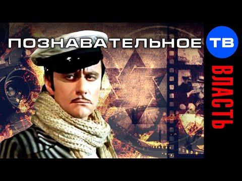 Власть кланов: Андрей