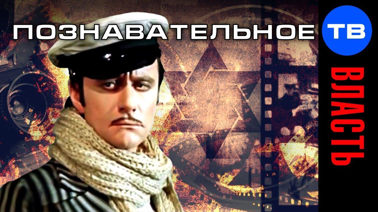 Картинки по запросу Власть кланов: Андрей Миронов-Менакер (Познавательное ТВ, Артём Войтенков)