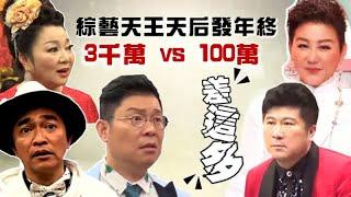 曾國城賣麵入帳破億 只撒百萬年終 「不是散財員外」| 台灣蘋果日報