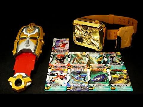 天装戦隊ゴセイジャー ゴセイパワー解放器 テンソウダー&ゴセイカードバックルセット Tensou Sentai Goseiger Tensorder & Goseicard Buckle Set